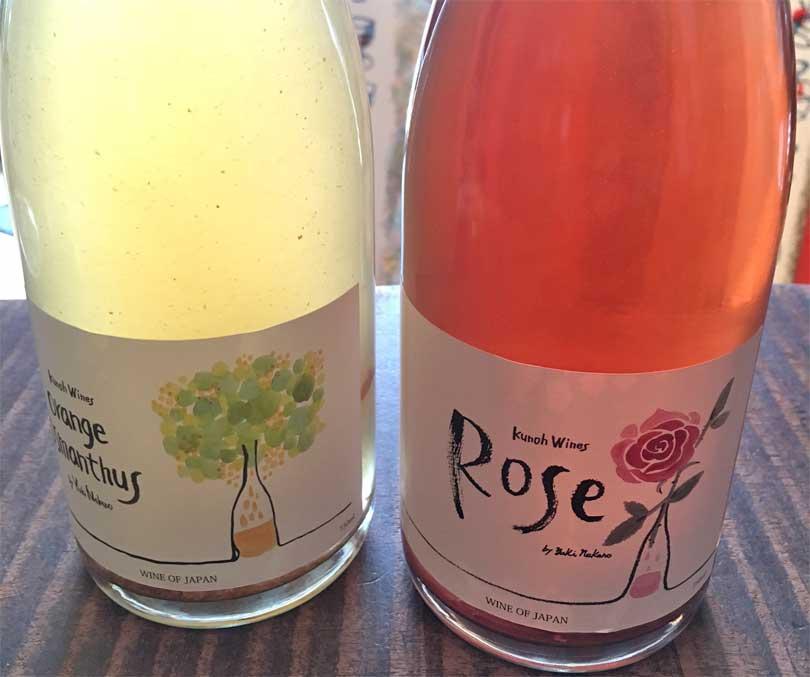 薔薇と金木犀のワイン!!