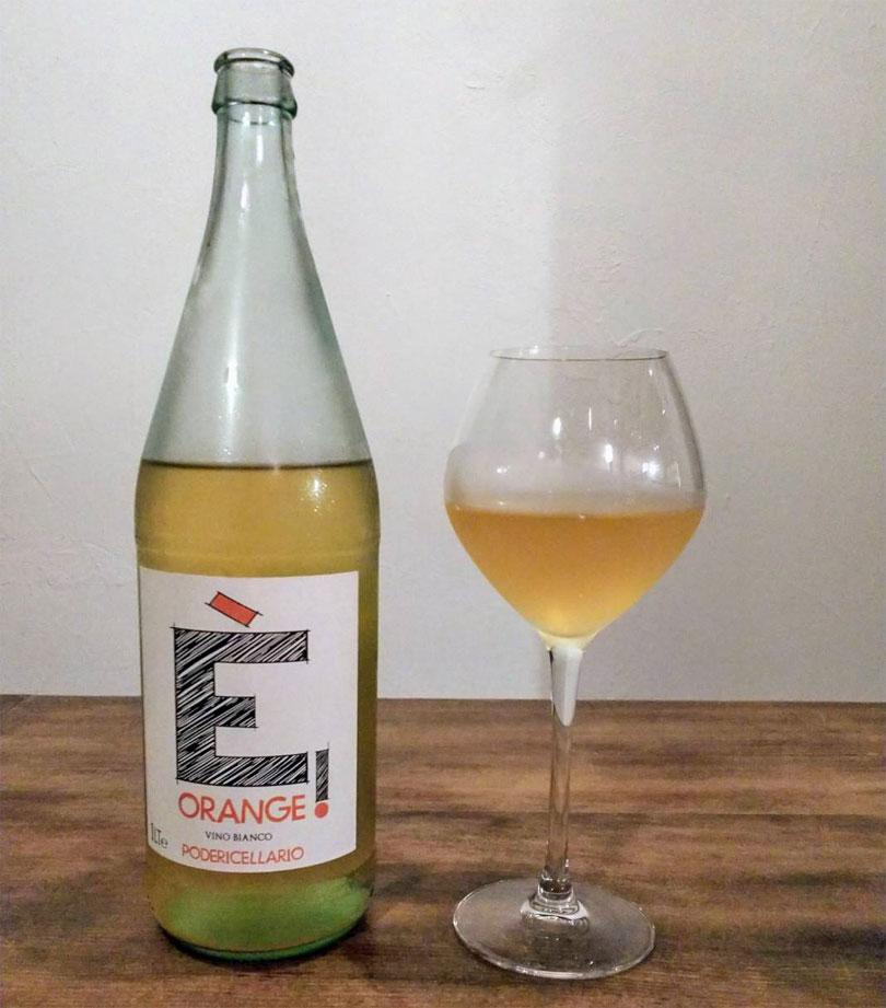 オレンジワインの入門編!