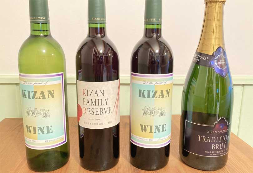 機山ワインが4アイテム